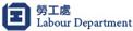 Labour Department