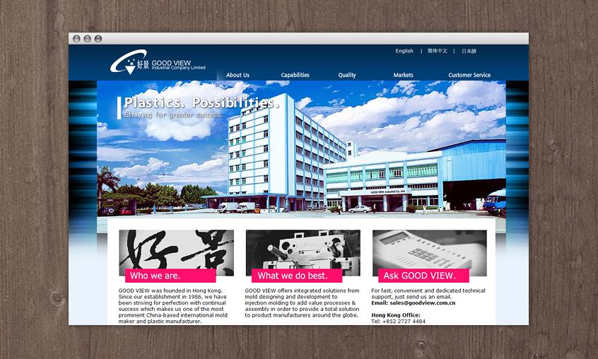 GOOD VIEW Industrial Co , Limited – TIEBUSA - HONG KONG