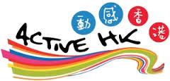 active_hk