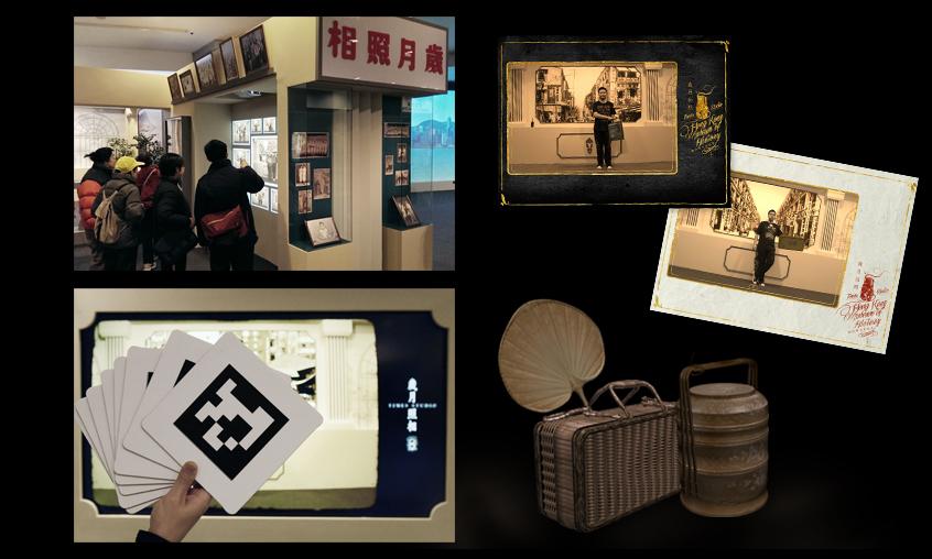 hkhm_photobooth_p4